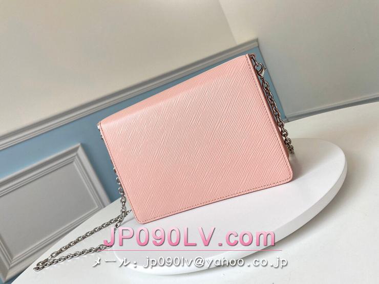 ルイヴィトン エピ 財布 スーパーコピー M68559 「LOUIS VUITTON」 ポルトフォイユ・ツイスト ベルト レディース 二つ折り財布 2色可選択 ローズバレリーヌ