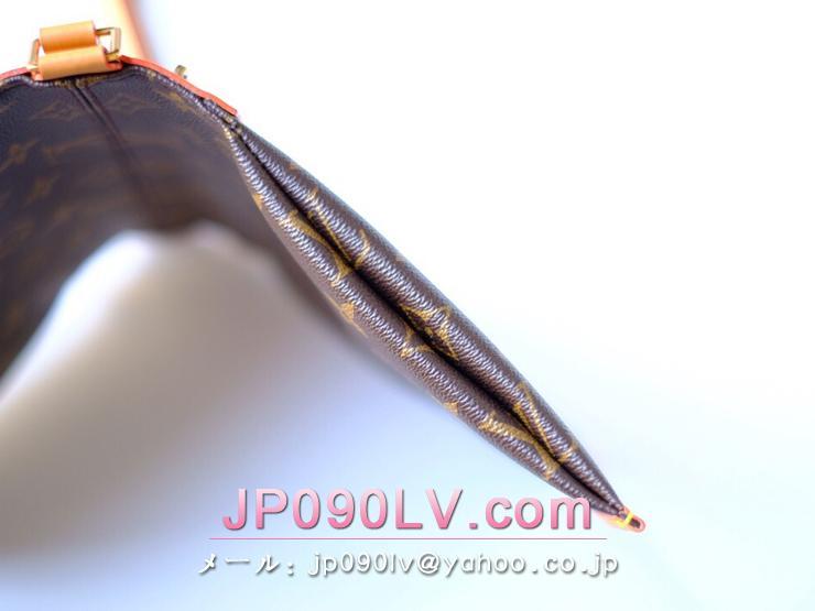 ルイヴィトン モノグラム バッグ スーパーコピー M44879 「LOUIS VUITTON」 ソミュール・メッセンジャー PM メンズ ショルダーバッグ