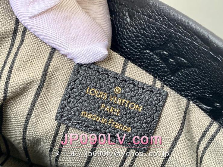 ルイヴィトン モノグラム・アンプラント バッグ コピー M41066 「LOUIS VUITTON」 アーツィー MM トートバッグ レディース ショルダーバッグ