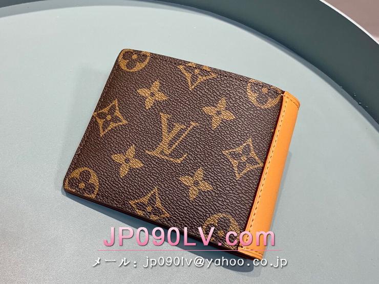 ルイヴィトン モノグラム 財布 コピー M69024 「LOUIS VUITTON」 ポルトフォイユ・ミュルティプル メンズ 二つ折り財布
