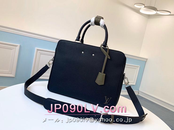 ルイヴィトン バッグ スーパーコピー M55227 「LOUIS VUITTON」 アルマンド・ブリーフケース メンズ ビジネスバッグ 2色可選択 ノワール