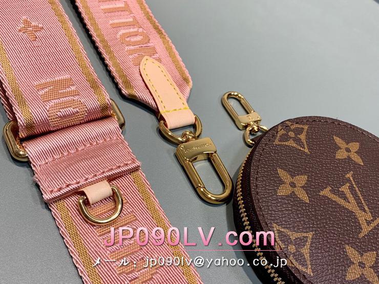 ルイヴィトン モノグラム バッグ コピー M44840 「LOUIS VUITTON」 ミュルティ・ポシェット・アクセソワール レディース ショルダーバッグ 2色可選択 ローズクレール