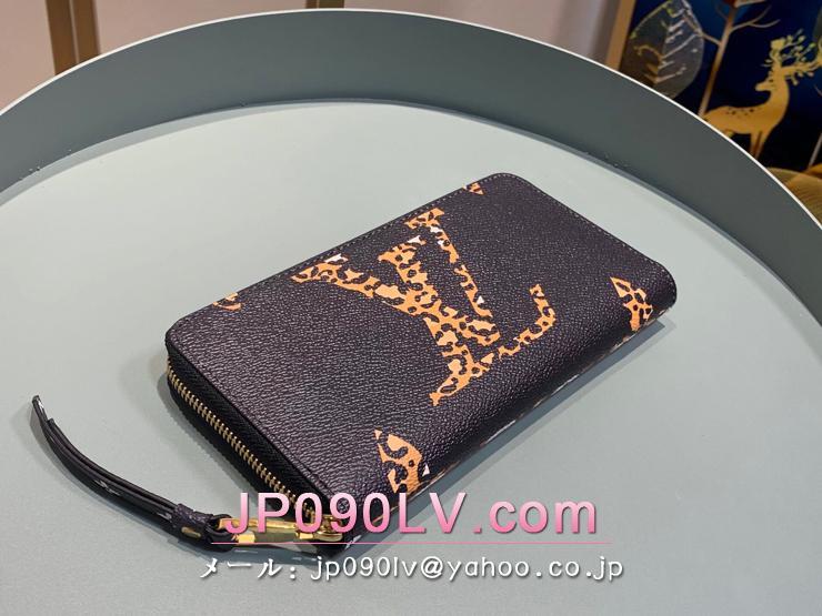 ルイヴィトン ジャイアント・モノグラム 長財布 スーパーコピー M44744 「LOUIS VUITTON」 ジッピー・ウォレット レディース ラウンドファスナー財布