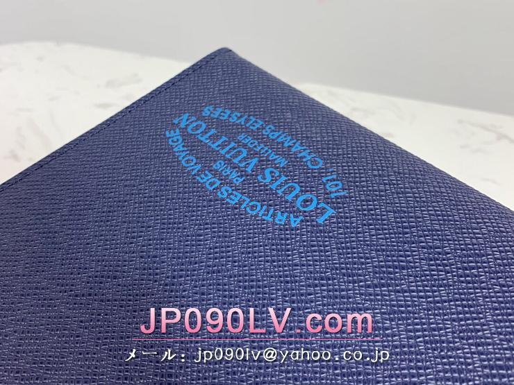 ルイヴィトン タイガ バッグ コピー M30397 「LOUIS VUITTON」 ポシェット・ヴォワヤージュ MM メンズ クラッチバッグ