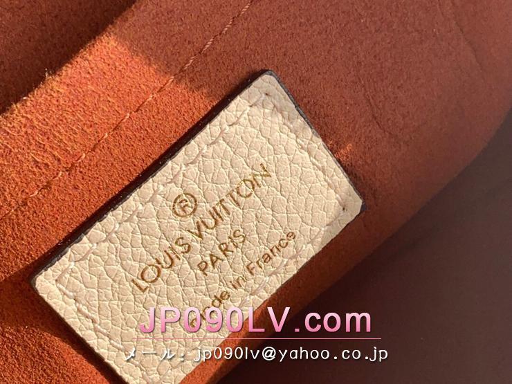 ルイヴィトン モノグラム・アンプラント バッグ スーパーコピー M44858 「LOUIS VUITTON」 ネオアルマ BB ハンドバッグ レディース ショルダーバッグ 3色可選択 クレーム