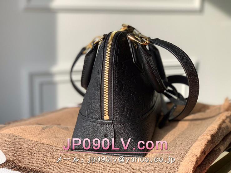 ルイヴィトン モノグラム・アンプラント バッグ コピー M44829 「LOUIS VUITTON」 ネオアルマ BB ハンドバッグ レディース ショルダーバッグ 3色可選択 ノワール