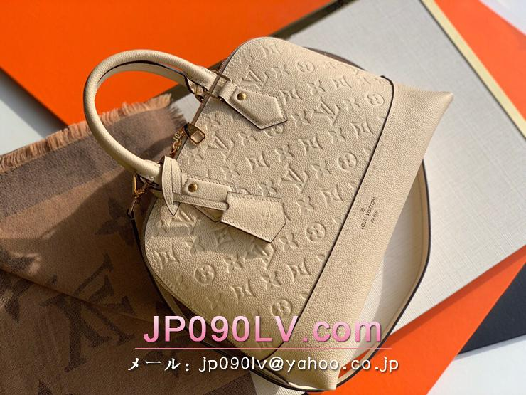ルイヴィトン モノグラム・アンプラント バッグ コピー M44834 「LOUIS VUITTON」 ネオアルマ PM ハンドバッグ レディース ショルダーバッグ 2色可選択 クレーム