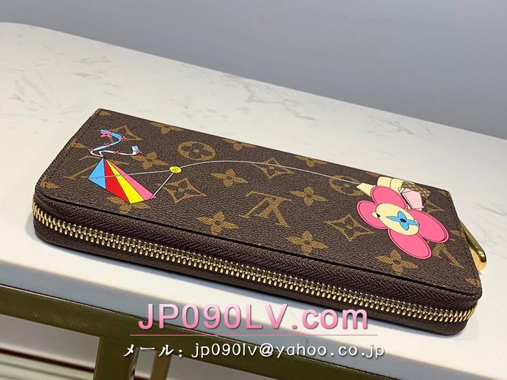 ルイヴィトン モノグラム 長財布 スーパーコピー M69054 「LOUIS VUITTON」 【日本限定】ジッピー・ウォレット レディース ラウンドファスナー財布