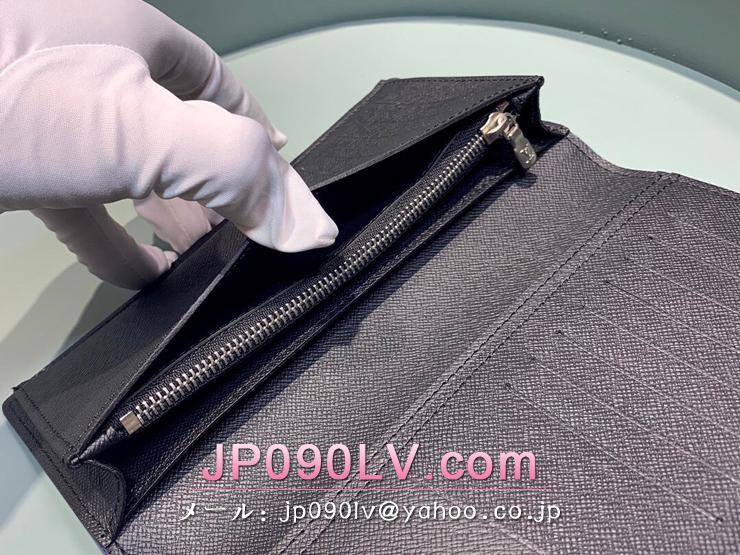 ルイヴィトン ダミエ・グラフィット 長財布 スーパーコピー N40202 「LOUIS VUITTON」 ポルトフォイユ・ブラザ NM メンズ 二つ折り財布
