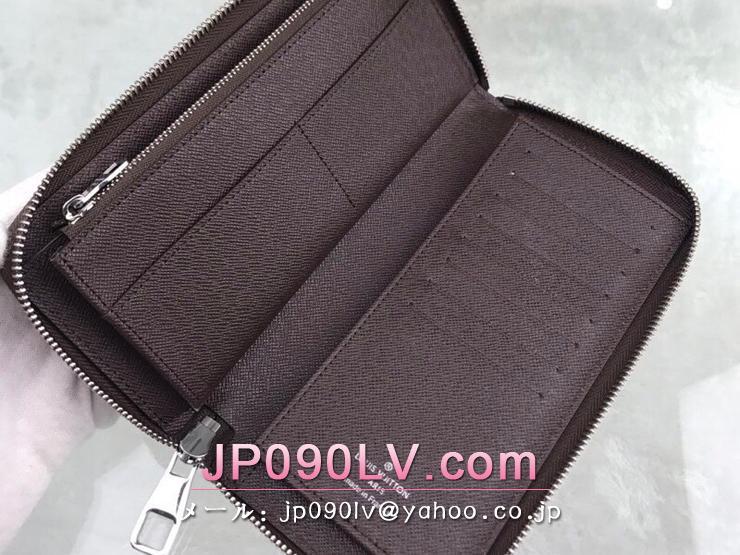 ルイヴィトン ダミエ・エベヌ 長財布 スーパーコピー N61207 「LOUIS VUITTON」 ジッピーウォレット・ヴェルティカル メンズ ラウンドファスナー財布