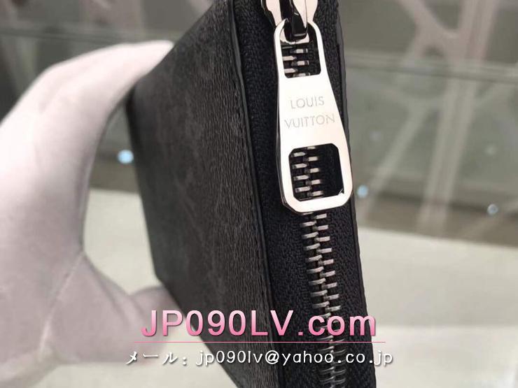 ルイヴィトン モノグラム・エクリプス 長財布 コピー M62295 「LOUIS VUITTON」 ジッピーウォレット・ヴェルティカル メンズ ラウンドファスナー財布