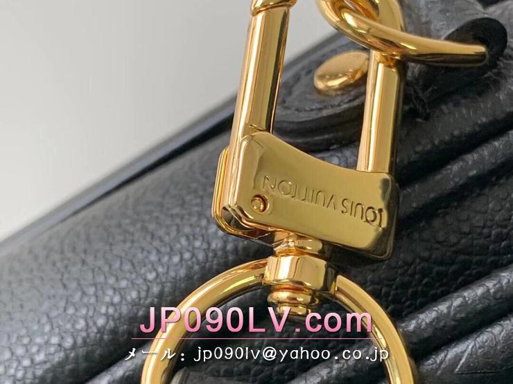 ルイヴィトン モノグラム・アンプラント バッグ コピー M41487 「LOUIS VUITTON」 ポシェット・メティス MM レディース ショルダーバッグ 7色可選択 ノワール