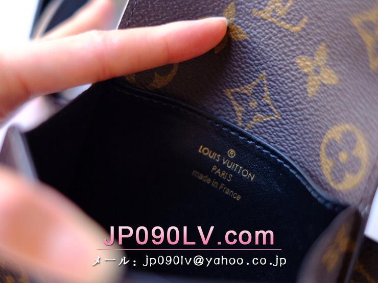 ルイヴィトン モノグラム バッグ スーパーコピー M0236Y/M0236W/M0236U 「LOUIS VUITTON」 サンチュール・デイリー マルチポケット レディース ベルトバッグ