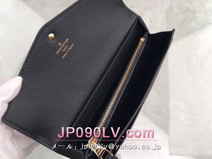 ルイヴィトン モノグラム・アンプラント 長財布 コピー M60565 「LOUIS VUITTON」 Curieuse wallet レディース 二つ折り財布 2色可選択