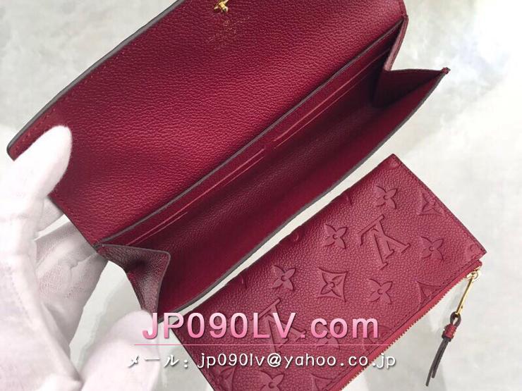 ルイヴィトン モノグラム・アンプラント 長財布 スーパーコピー M60341 「LOUIS VUITTON」 Curieuse wallet レディース 二つ折り財布 2色可選択