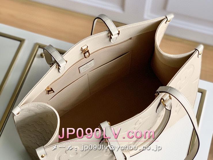 ルイヴィトン モノグラム・アンプラント バッグ コピー M45081 「LOUIS VUITTON」 オンザゴー GM トートバッグ レディース ショルダーバッグ クレーム