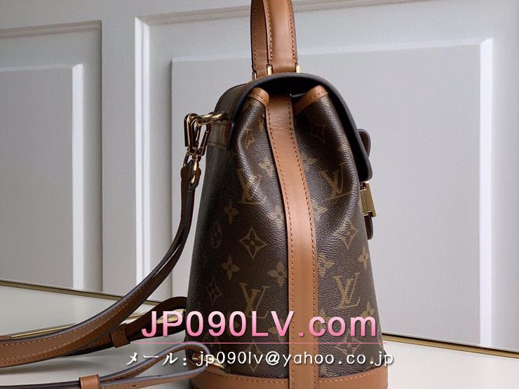 ルイヴィトン モノグラム・リバース バッグ スーパーコピー M45142 「LOUIS VUITTON」 2020春夏 ドーフィーヌ・バックパック レディースバッグ