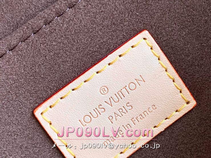 ルイヴィトン モノグラム バッグ コピー M40780/M44875 「LOUIS VUITTON」 ポシェット・メティス MM Pochette Métis レディース ショルダーバッグ