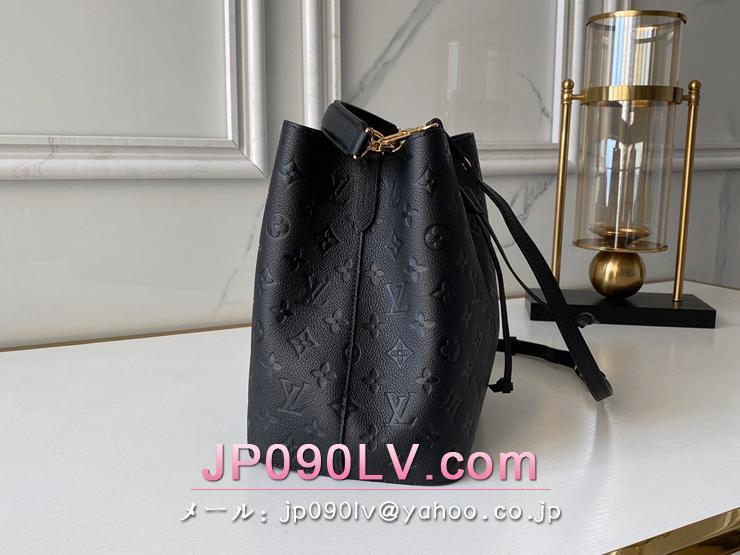 ルイヴィトン モノグラム・アンプラント バッグ コピー M45256 「LOUIS VUITTON」【オンラインストア先行】 ネオノエ レディース ショルダーバッグ 3色可選択 ノワール