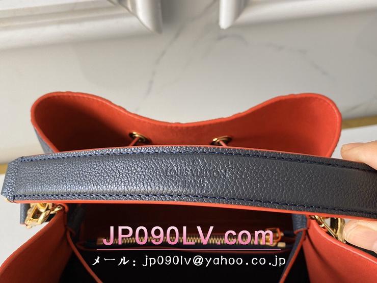ルイヴィトン モノグラム・アンプラント バッグ スーパーコピー M45306 「LOUIS VUITTON」【オンラインストア先行】 ネオノエ レディース ショルダーバッグ 3色可選択 マリーヌルージュ