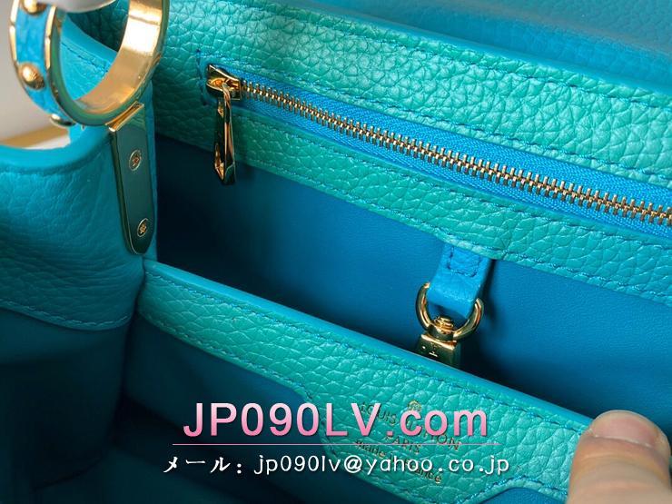 ルイヴィトン バッグ スーパーコピー M55375 「LOUIS VUITTON」CAPUCINES BB カプシーヌ BB ハンドバッグ レディース ショルダーバッグ グリーン ブルー