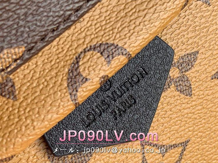 ルイヴィトン モノグラム・リバース バッグ スーパーコピー M44870 「LOUIS VUITTON」Palm Springs パームスプリングス バックパック PM レディースバッグ