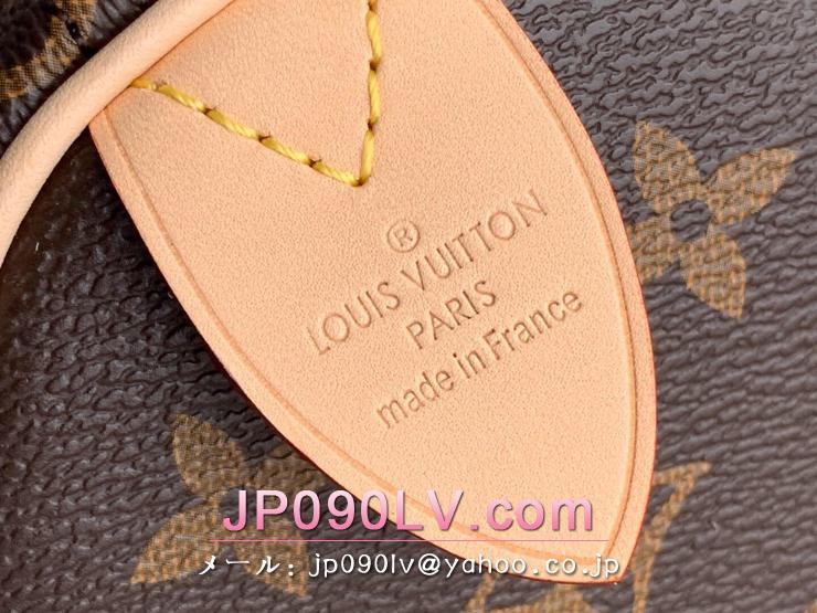 ルイヴィトン モノグラム バッグ コピー M41109 「LOUIS VUITTON」Speedy スピーディ 25 ハンドバッグ レディース ショルダーバッグ