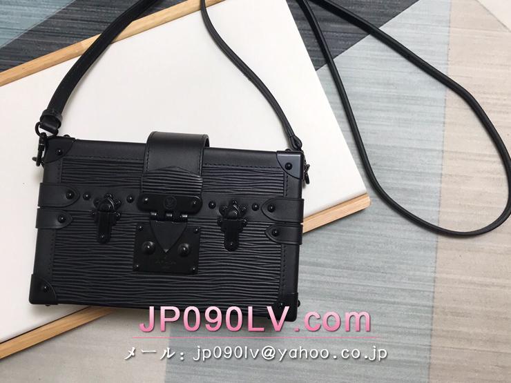 ルイヴィトン エピ バッグ コピー M55859 「LOUIS VUITTON」 PETITE MALLE プティット・マルNM レディース ショルダーバッグ
