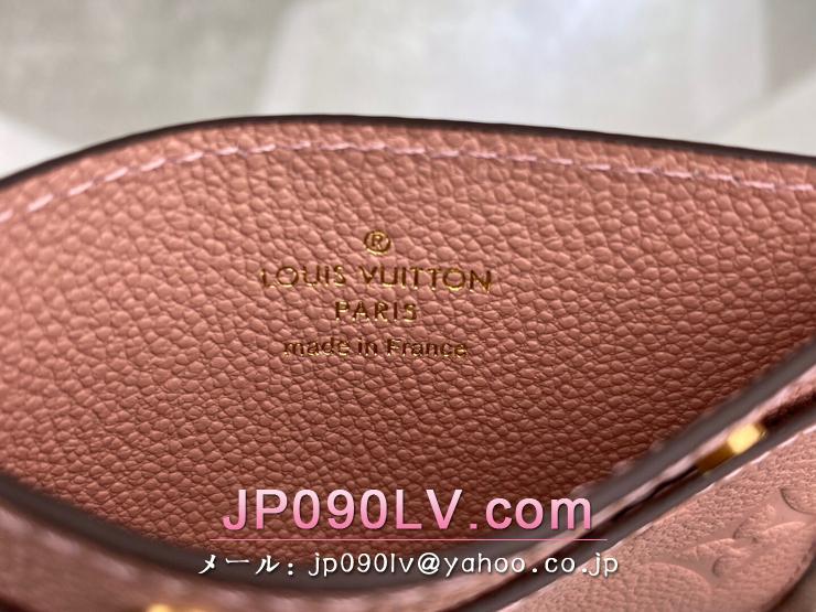 ルイヴィトン モノグラム・アンプラント カードケース コピー M69174 「LOUIS VUITTON」 ポルト カルト・サーンプル レディース 財布&小物 2色可選択 ローズプードル
