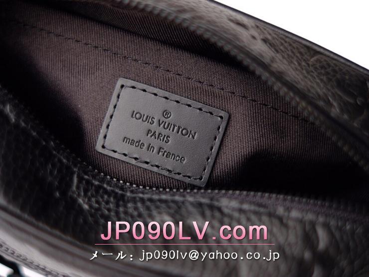 ルイヴィトン モノグラム・アンプラント バッグ コピー M55702 「LOUIS VUITTON」 20SS新作 ミニ・ソフトトランク メンズ ショルダーバッグ