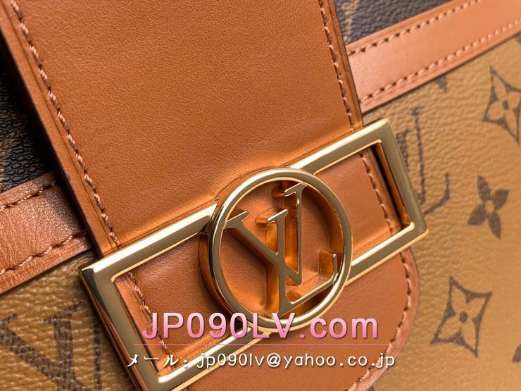 ルイヴィトン モノグラム・リバース バッグ コピー M45194 「LOUIS VUITTON」 HOBO DAUPHINE ホーボー・ドーフィン・スモール レディース ショルダーバッグ