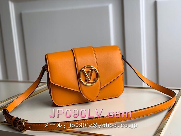ルイヴィトン バッグ スーパーコピー M55946 「LOUIS VUITTON」 LV PONT 9 LVポン9バッグ レディース ショルダーバッグ 5色可選択 オレンジ