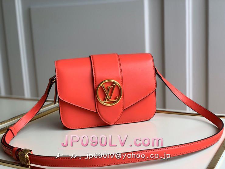ルイヴィトン バッグ コピー M55949 「LOUIS VUITTON」 LV PONT 9 LVポン9バッグ レディース ショルダーバッグ 5色可選択 ピンク