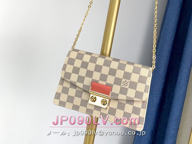 ルイヴィトン ダミエ・アズール 財布 コピー N60358 「LOUIS VUITTON」 ポルトフォイユ・クロワゼット チェーン レディース 財布 2色可選択 ローズパパイア