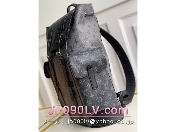 ルイヴィトン モノグラム・エクリプス バッグ スーパーコピー M45419 「LOUIS VUITTON」 クリストファー PM メンズ バックパック