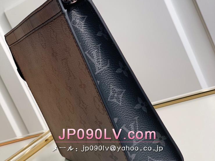 M69535 ルイヴィトン モノグラム・エクリプス バッグ スーパーコピー 「LOUIS VUITTON」 ポシェット・ヴォワヤージュ メンズ クラッチバッグ