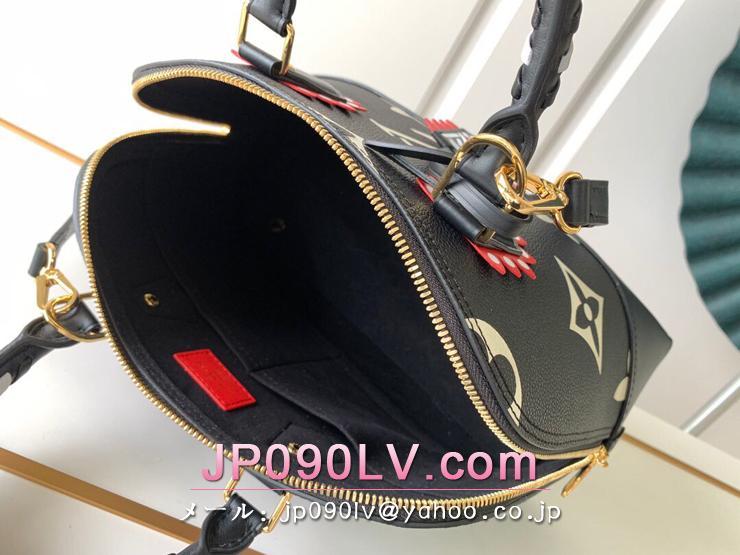 ルイヴィトン バッグ スーパーコピー M45380 「LOUIS VUITTON」 20SS新作 アルマ PM ハンドバッグ レディース ショルダーバッグ