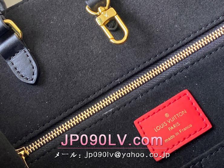 ルイヴィトン モノグラム・アンプラント バッグ スーパーコピー M45375 「LOUIS VUITTON」 20新作 オンザゴー レディース トートバッグ 2色可選択