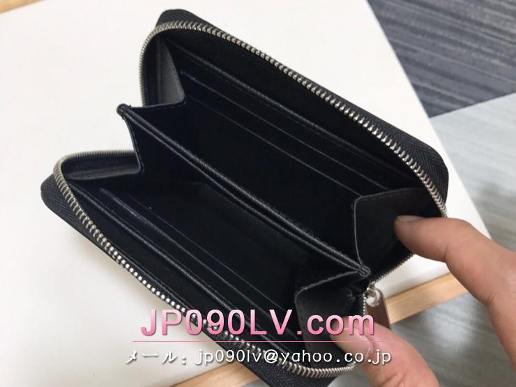ルイヴィトン エピ 財布 スーパーコピー M68859 「LOUIS VUITTON」 ジッピー・コインパース レディース ラウンドファスナー財布 7色可選択 ブロン