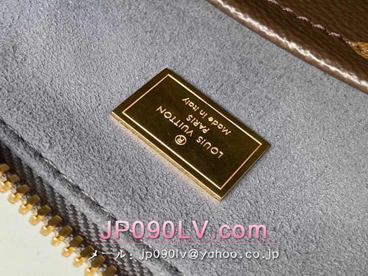 ルイヴィトン モノグラム・ヴェルニ バッグ スーパーコピー M90584 「LOUIS VUITTON」 20新作 アルマ BB レディース ショルダーバッグ 2色可選択 トープ