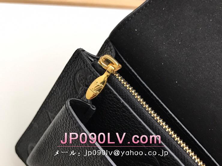 ルイヴィトン モノグラム・アンプラント 財布 コピー M67839 「LOUIS VUITTON」 20新作 ポルトフォイユ・ヴァヴァン チェーン 二つ折り財布 3色可選択 ノワール