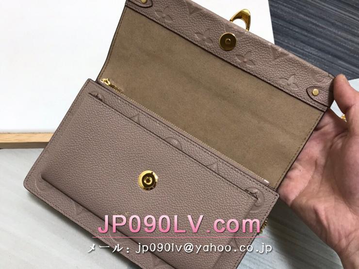 ルイヴィトン モノグラム・アンプラント 財布 コピー M69423 「LOUIS VUITTON」 20新作 ポルトフォイユ・ヴァヴァン チェーン 二つ折り財布 3色可選択 Tourterelle
