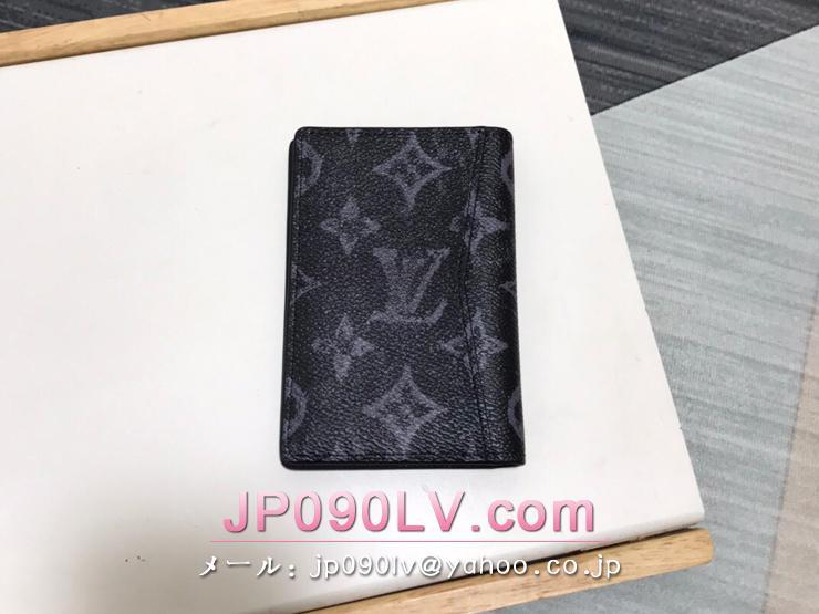 ルイヴィトン モノグラム・パステル 財布 コピー M80015 「LOUIS VUITTON」 21新作 オーガナイザー・ドゥ ポッシュ メンズ 二つ折り財布