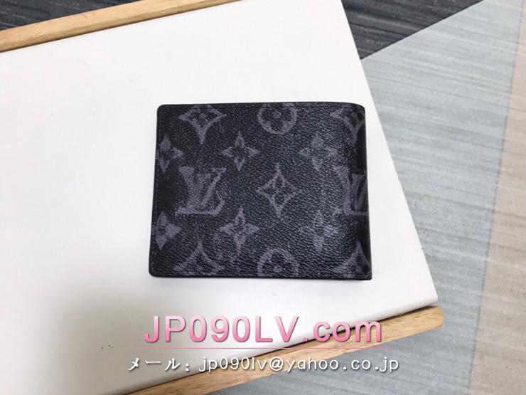 ルイヴィトン モノグラム・パステル 財布 スーパーコピー M80017 「LOUIS VUITTON」 21新作 ポルトフォイユ・ミュルティプル メンズ 二つ折り財布