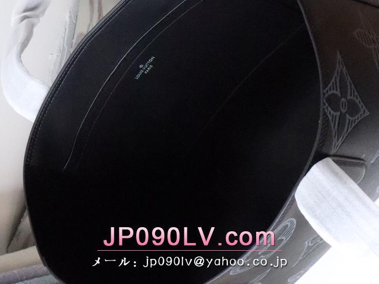 ルイヴィトン トリヨン・シャドウ バッグ コピー M57290 「LOUIS VUITTON」 21新作 カバ・ヴォワヤージュ NV メンズ トートバッグ