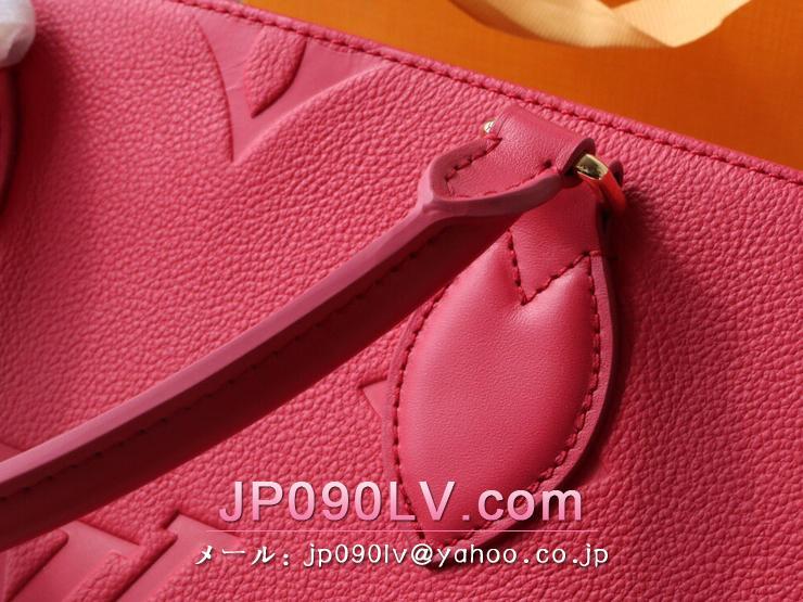 ルイヴィトン モノグラム・アンプラント バッグ コピー M45660 「LOUIS VUITTON」 21新作 オンザゴー PM レディース トートバッグ