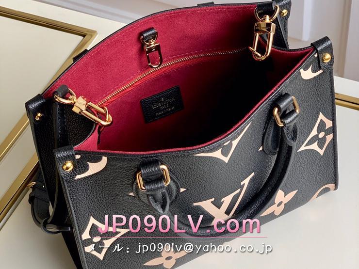 ルイヴィトン モノグラム・アンプラント バッグ コピー M45659 「LOUIS VUITTON」 21新作 オンザゴー PM レディース トートバッグ
