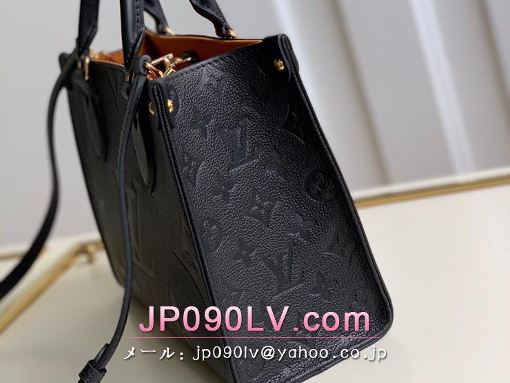 ルイヴィトン モノグラム・アンプラント バッグ スーパーコピー M45653 「LOUIS VUITTON」 21新作 オンザゴー PM レディース トートバッグ 3色可選択 ノワール