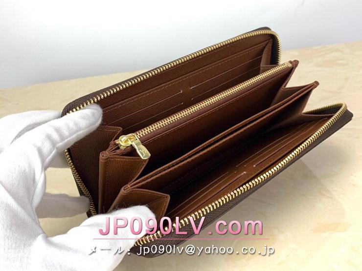 ルイヴィトン モノグラム 長財布 スーパーコピー M69750 「LOUIS VUITTON」 ジッピー・ウォレット レディース ラウンドファスナー財布