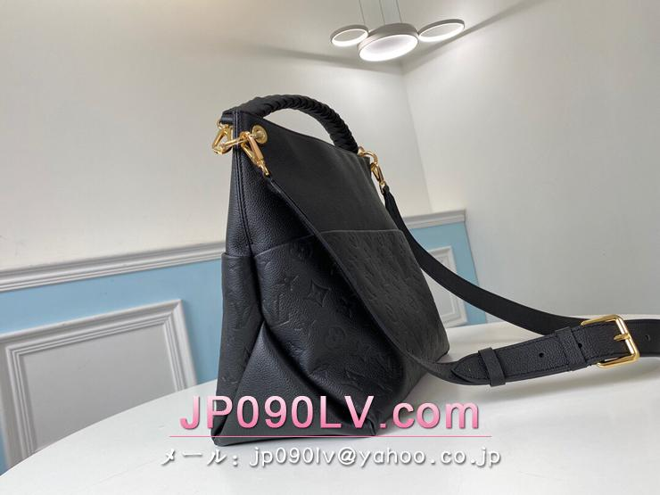 ルイヴィトン モノグラム・アンプラント バッグ スーパーコピー M45522 「LOUIS VUITTON」 21新作 マイダ・ホーボー レディース ショルダーバッグ 2色可選択 black